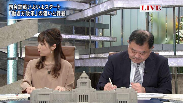 2018年01月22日竹内友佳の画像03枚目