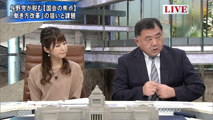2018年01月22日竹内友佳の画像04枚目