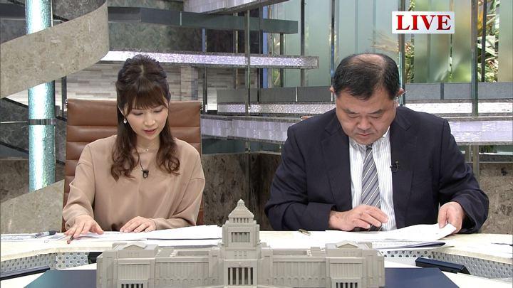 2018年01月22日竹内友佳の画像06枚目