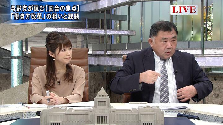2018年01月22日竹内友佳の画像07枚目