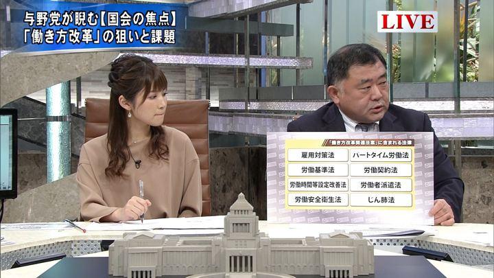 2018年01月22日竹内友佳の画像08枚目