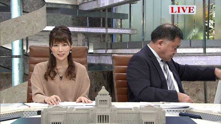 2018年01月22日竹内友佳の画像09枚目