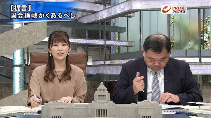 2018年01月22日竹内友佳の画像11枚目