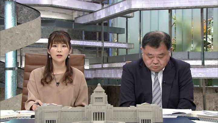 2018年01月22日竹内友佳の画像15枚目