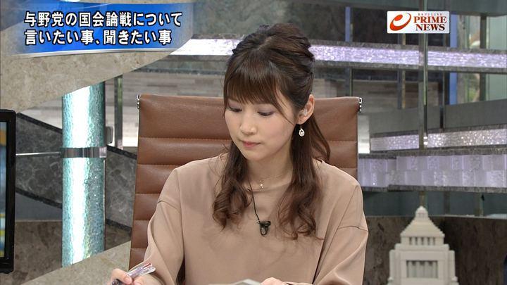 2018年01月22日竹内友佳の画像17枚目
