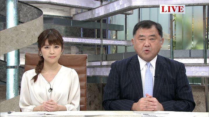 2018年01月23日竹内友佳の画像03枚目