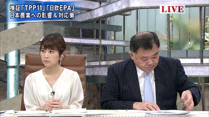 2018年01月23日竹内友佳の画像06枚目