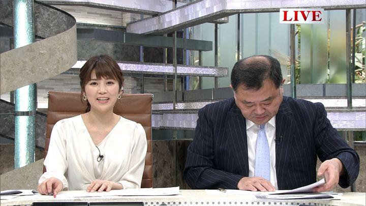 2018年01月23日竹内友佳の画像12枚目