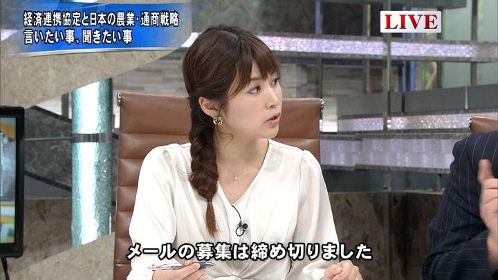 2018年01月23日竹内友佳の画像14枚目