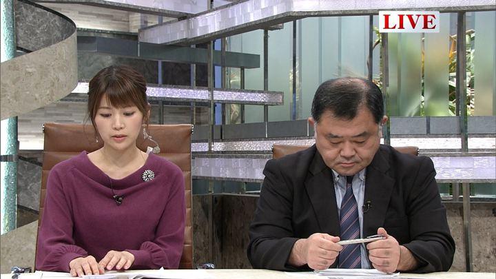 2018年01月26日竹内友佳の画像04枚目