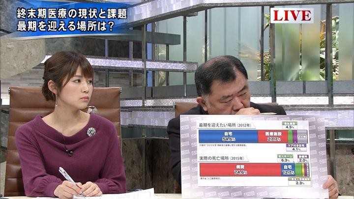 2018年01月26日竹内友佳の画像06枚目