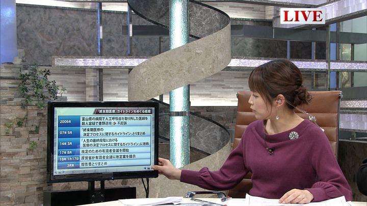 2018年01月26日竹内友佳の画像09枚目
