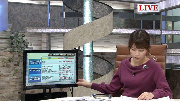 2018年01月26日竹内友佳の画像10枚目