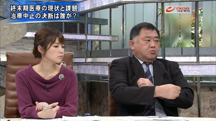 2018年01月26日竹内友佳の画像13枚目
