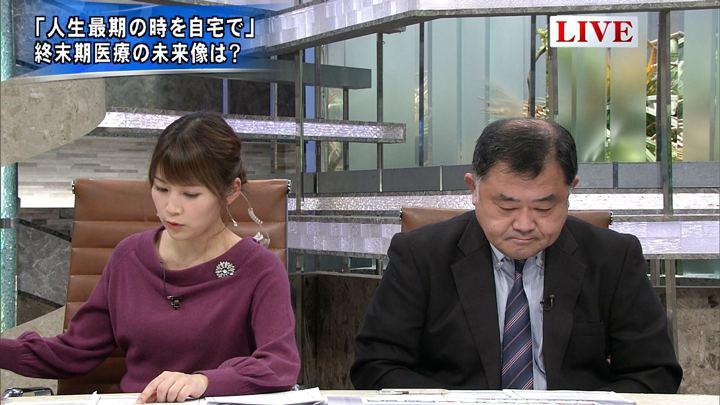 2018年01月26日竹内友佳の画像15枚目