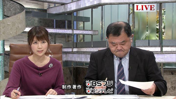 2018年01月26日竹内友佳の画像21枚目