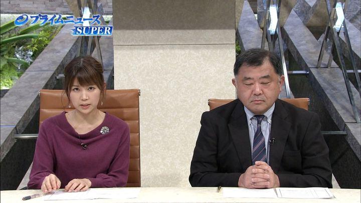 2018年01月27日竹内友佳の画像01枚目