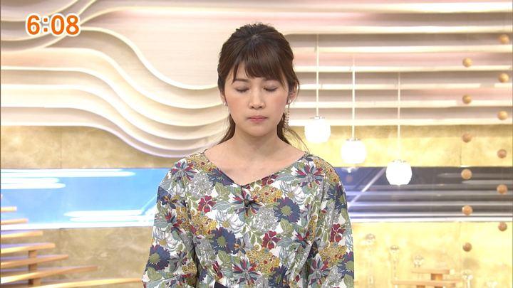 2018年01月28日竹内友佳の画像09枚目