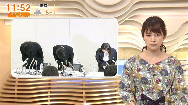 2018年01月28日竹内友佳の画像17枚目