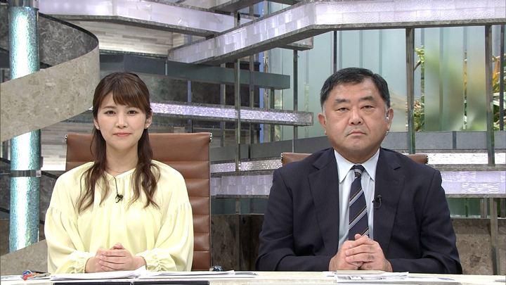 2018年01月29日竹内友佳の画像04枚目
