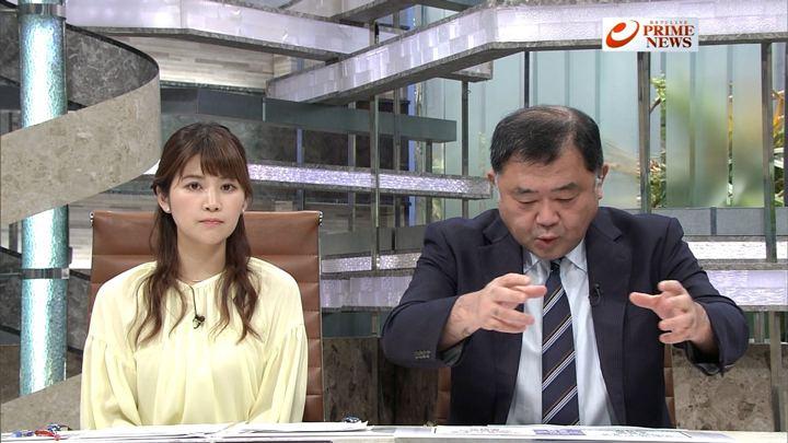 2018年01月29日竹内友佳の画像07枚目