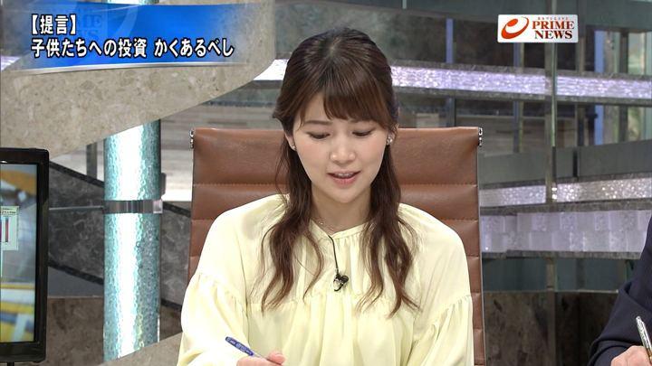 2018年01月29日竹内友佳の画像08枚目