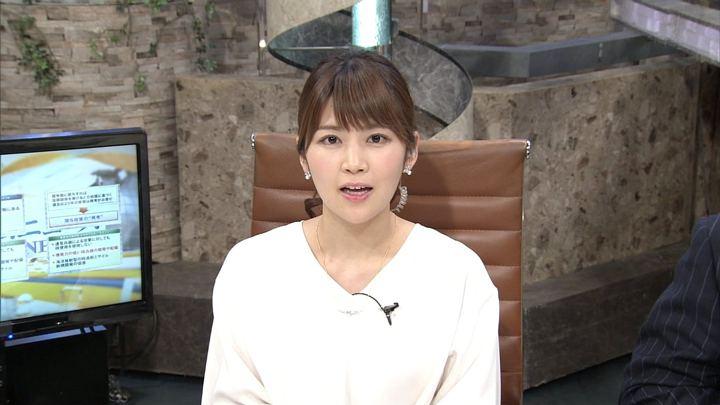 2018年01月30日竹内友佳の画像02枚目