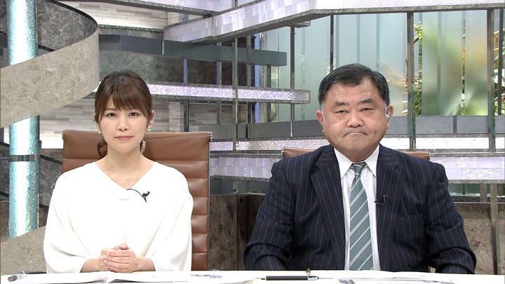 2018年01月30日竹内友佳の画像03枚目