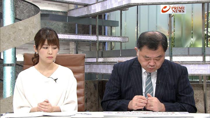 2018年01月30日竹内友佳の画像06枚目
