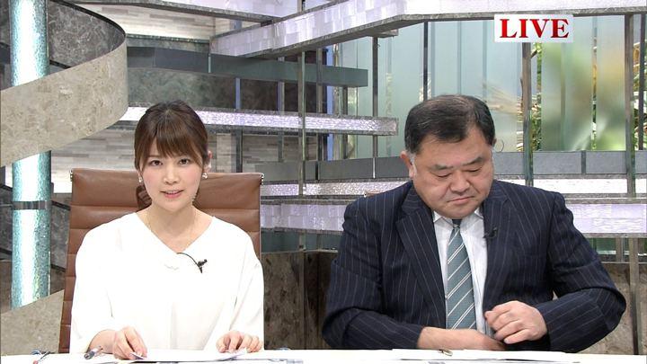 2018年01月30日竹内友佳の画像07枚目