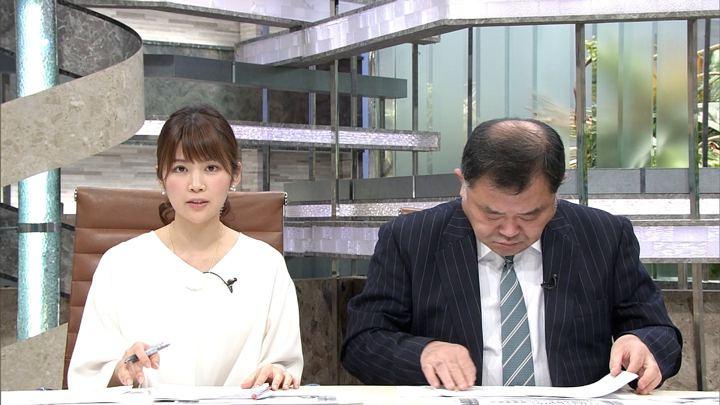 2018年01月30日竹内友佳の画像13枚目
