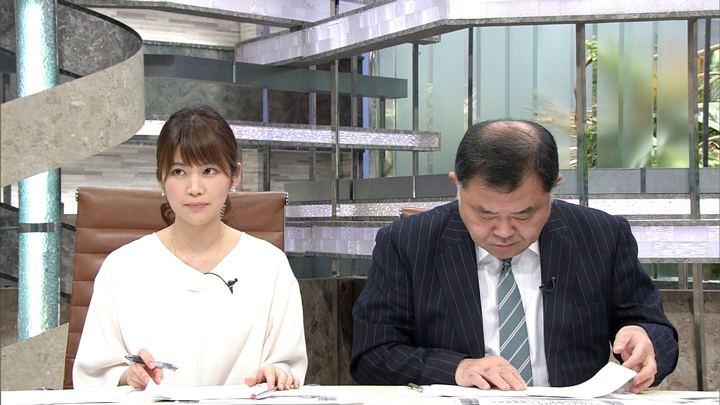2018年01月30日竹内友佳の画像14枚目