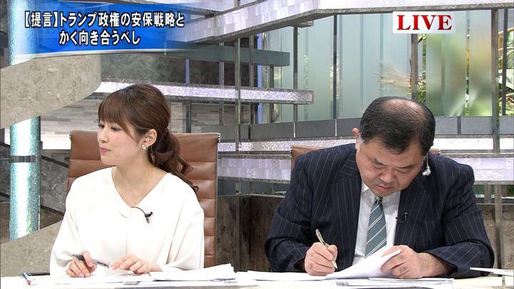 2018年01月30日竹内友佳の画像15枚目