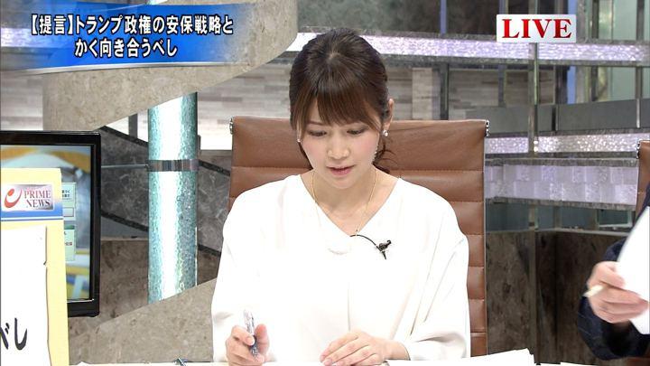 2018年01月30日竹内友佳の画像16枚目