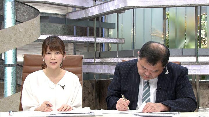 2018年01月30日竹内友佳の画像18枚目