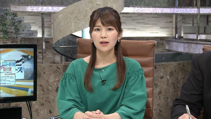 2018年02月02日竹内友佳の画像02枚目