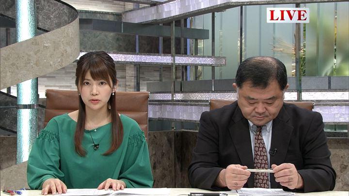 2018年02月02日竹内友佳の画像03枚目