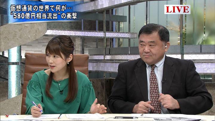 2018年02月02日竹内友佳の画像05枚目