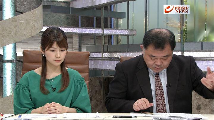 2018年02月02日竹内友佳の画像06枚目