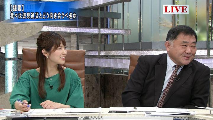 2018年02月02日竹内友佳の画像11枚目