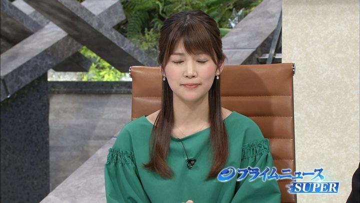 2018年02月03日竹内友佳の画像09枚目