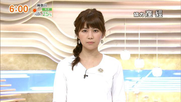 2018年02月04日竹内友佳の画像01枚目