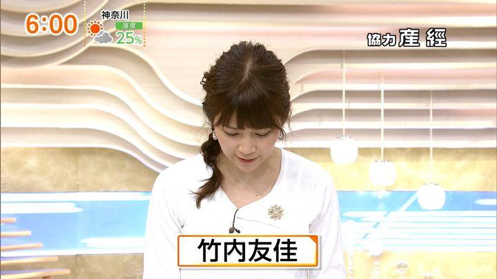 2018年02月04日竹内友佳の画像02枚目
