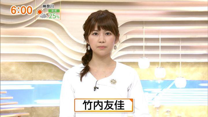 2018年02月04日竹内友佳の画像03枚目