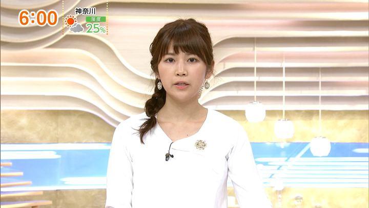 2018年02月04日竹内友佳の画像04枚目
