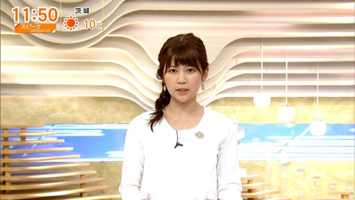 2018年02月04日竹内友佳の画像17枚目