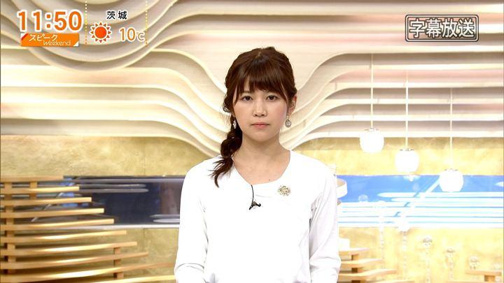 2018年02月04日竹内友佳の画像18枚目