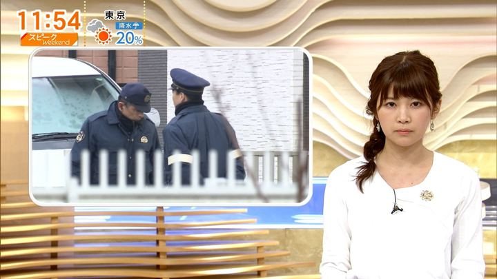 2018年02月04日竹内友佳の画像24枚目