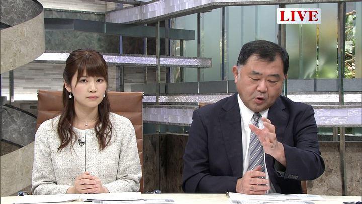 2018年02月05日竹内友佳の画像03枚目