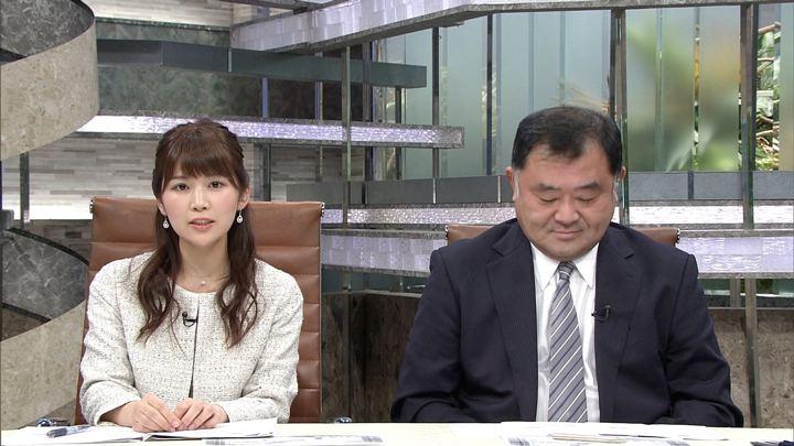 2018年02月05日竹内友佳の画像04枚目
